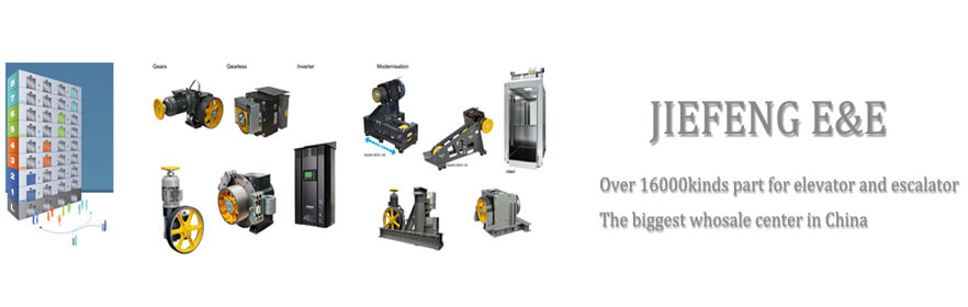 elevator and escalator parts supplier