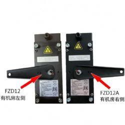 FZD12 Elevator Brake Magnet for GTW5 Machine