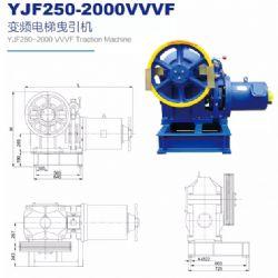 YJF250-2000 VVVF Geared Elevator Machine for Freight Elevator
