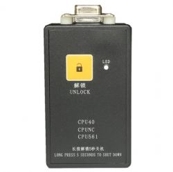 Service Tool LCEUIO DONGLE KM878240G05