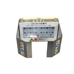 chindler Escalator UVC Sterilization Lamp TGSJ-LED24-SL01