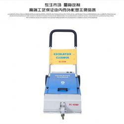 Battery Escalator Cleaner SC-450D