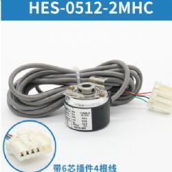 Elevator Machine Encoder HES-0512-2MHC
