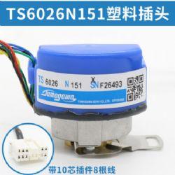 Elevator encoder TS6026N151