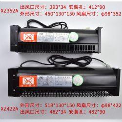 XZ352A  elevatotr fan