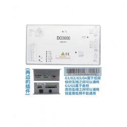 HAA24360G5 DO3000 Door Controller Easy-Con-T for XIZI